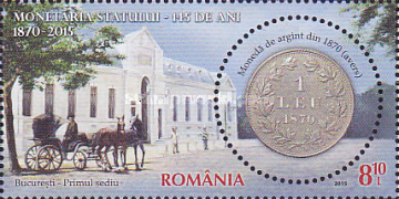 [The 145th Anniversary of the Romanian State Mint, type JZN]