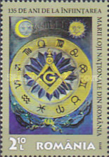 [The 135th Anniversary of the National Grand Lodge of Romania, type JZQ]