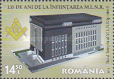 [The 135th Anniversary of the National Grand Lodge of Romania, type JZR]