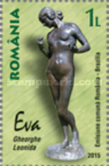 [Sculptures - Joint Issue with Brazil, type KBT]