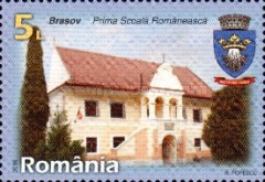 [Romanian Cities - Brașov, type KCN]