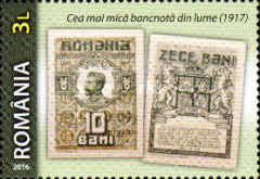 [Romanian Curiosities and Superlatives, type KCP]