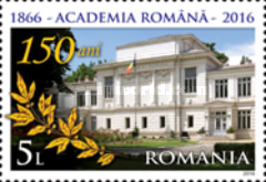[The 150th Anniversary of the Romanian Academy - Bucharest, Romania, type KDI]