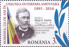 [The 125th Anniversary of Romanian Membership of the Inter-Parliamentary Union, type KDO]
