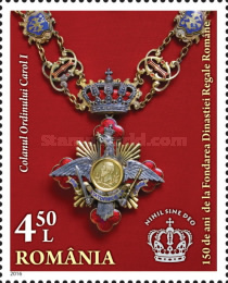 [The 150th Anniversary of the Romanian Royal Dynasty, type KDS]
