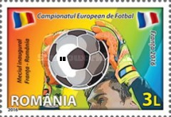 [UEFA European Football Championship 2016 - France, type KEE]