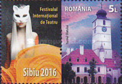 [Sibiu International Theatre Festival, type KEI]