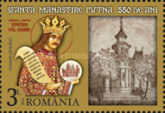 [The 550th Anniversary of The Putna Monastery, type KEO]