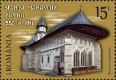 [The 550th Anniversary of The Putna Monastery, type KEP]