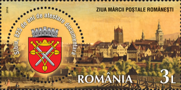 [Stamp Day - The 825th Anniversary of the City of Sibiu, type KER]
