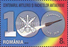 [The 100th Anniversary of the Romanian Artillery and Anti-aircraft Missile Branch, type KFY]