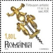 [Romanian Collections - Corkscrews, type KGJ]