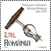 [Romanian Collections - Corkscrews, type KGL]