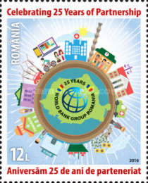 [The 25th Anniversary of the World Bank in Romania, type KGU]