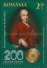 [The 200th Anniversary of the National Brukenthal Museum, type KHZ]