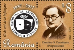 [The 60th Anniversary of the National Museum of Romanian Literature, type KJP]
