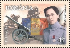 [National Stamp Day - They Shall not Pass, type KKO]