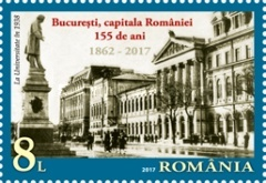 [The 155th Anniversary of Bucharest as Capital City of Romania, type KLO]