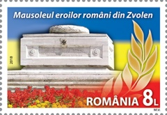[The 25th Anniversary of Diplomatic Relations with Slovakia - Joint Issue with Slovakia, type KNL]