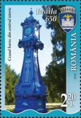 [The 650th Anniversary of the City of Braila, type KNR]