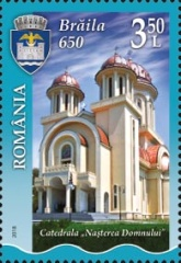[The 650th Anniversary of the City of Braila, type KNS]