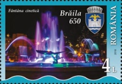 [The 650th Anniversary of the City of Braila, type KNT]
