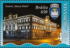 [The 650th Anniversary of the City of Braila, type KNU]