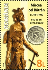 [The 600th Anniversary of the Death of Mircea the Elder, 1355-1418, type KNW]