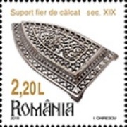 [Romanian Collections - Plateaus & Trivets, type KOR]