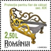 [Romanian Collections - Plateaus & Trivets, type KOS]