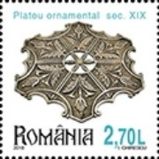 [Romanian Collections - Plateaus & Trivets, type KOT]