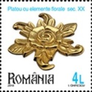 [Romanian Collections - Plateaus & Trivets, type KOV]