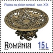 [Romanian Collections - Plateaus & Trivets, type KOW]