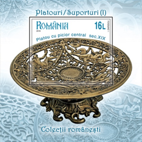 [Romanian Collections - Plateaus & Trivets, type KOX]
