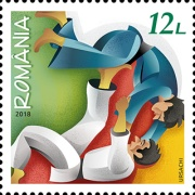 [The 50th Anniversary of the Romanian Judo Federation, type KPR]