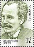 [Famous Romanians, type KQY]