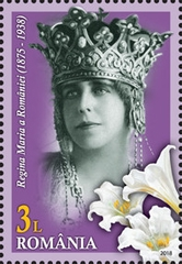 [The 80th Anniversary of the Death of Queen Marie of Romania, type KRG]