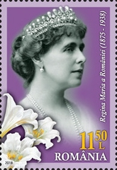 [The 80th Anniversary of the Death of Queen Marie of Romania, type KRH]
