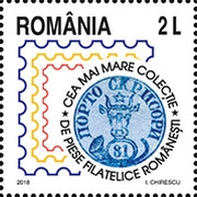 [Museum of Romanian Records, type KRN]