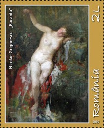 [Nudes in Romanian Paintings, Typ KUE]