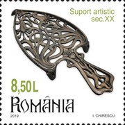[Romanian Collections - Plateaus and Trivets, type KUV]