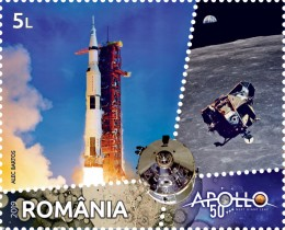 [The 50th Anniversary of the Apollo 11 Mission to the Moon, type KWU]