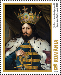 [Paintings of Romanian Rulers, type KYI]