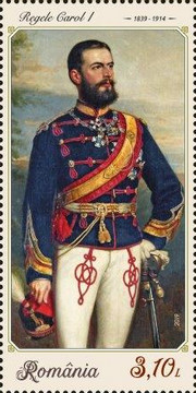 [The Uniforms of the Romanian Royalty, type KZA]