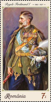 [The Uniforms of the Romanian Royalty, type KZB]