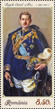[The Uniforms of the Romanian Royalty, type KZC]