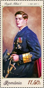 [The Uniforms of the Romanian Royalty, type KZD]