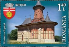 [Romanian City - Botosani, type KZW]