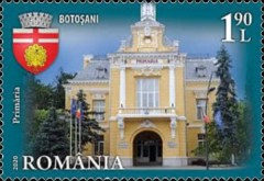 [Romanian City - Botosani, type KZX]