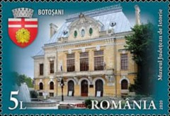 [Romanian City - Botosani, type KZY]